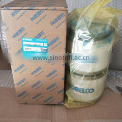 KOBELCO Diesel engine oil filter P550008 LF3659 LF701 LF3659 898075676