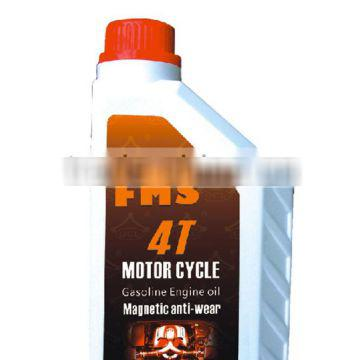 FMS motor cycle gasoline engine oil wholesale