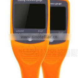 Easy to operate machine coating thickness measuring tool
