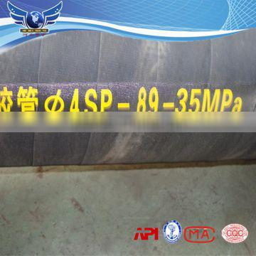 For Oil Field API 7K Rotary Drilling Hose, 70Mpa, 152mm Size Drilling Hose