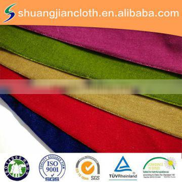 100% polyester wholesale spun velvet fabric for clothes