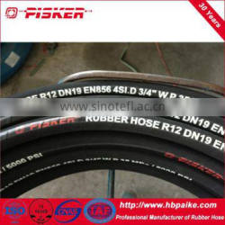 steel wire spiral rubber hose