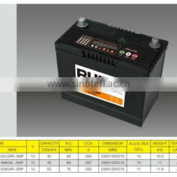 high quality MF lead acid car battery for export 12V50AH (JIS)