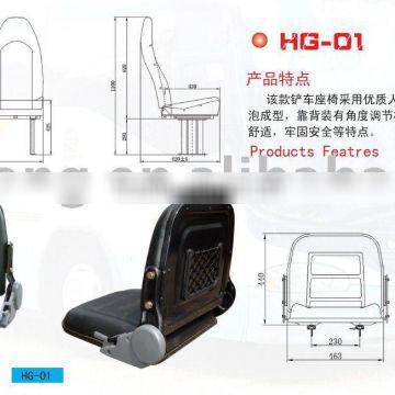 HG-01 engineering driver seat