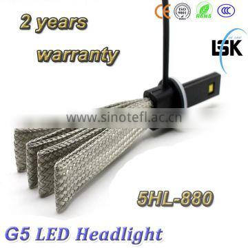 New!!!! IP65 Strong power 12v-24v car led headlight 880 use copper metal for excellent heat dissipation