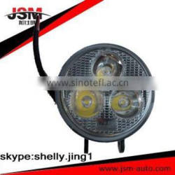 three-inch round lamp
