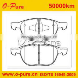 Opure 1 075 565 cars parts for ford focus