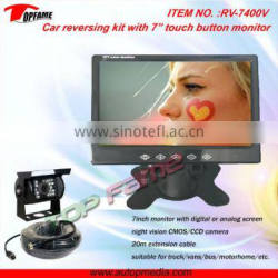 RV-7400V 7 inch Car Rear View Camera System with LCD Monitor for Truck/Vans