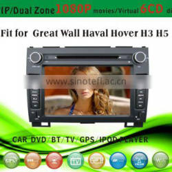 dvd car fit for Great Wall Hovel H3 H5 with radio bluetooth gps tv pip dual zone