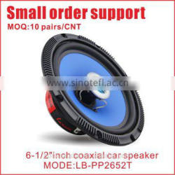 coaxial 6.5 inch Speaker for car with rubber surround diaphragm high power