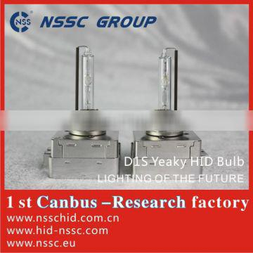 NSSC Yeaky 3800LM Philip OEM D1S osram with 3 years warranty & Emark