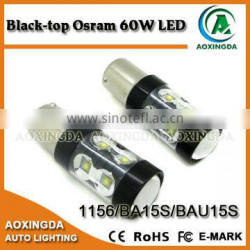 black series 60W LED bulb 1156 1157 ba15s bay15d