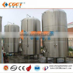 beer fermentation and storage equipment