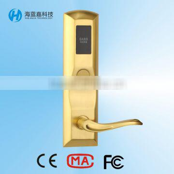 Hotel card swipe door entry systems lock