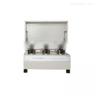Low price high frequency vibration test machine