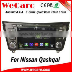 Wecaro in dash 2 din android car dvd for nissan qashqai 2014