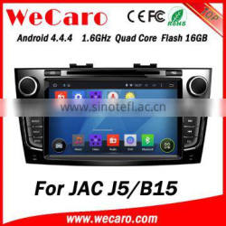 Wecaro WC-JJ8093 Android 4.4.4 dvd player 2 din for JAC J5 B15 car audio player with gps TV tuner