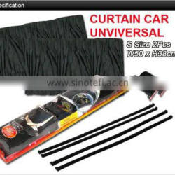 Kawachi car curtain