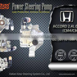 Quality Assured Electric Power Steering Pump Applied For HONDA ACCORD 2.4L 06~07 CM4 / CM5 56110-RAA-A03