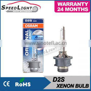 Factory Supply Top Quality Xenon HID Osram D2S 4300K