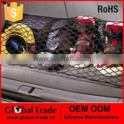 Car Cargo Sling Net Ideal For Trunk Storage. A1372