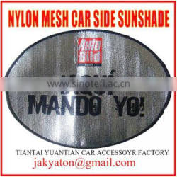 car wheel sunshade car sun shade sun-proof steering wheel cover