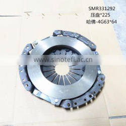 For HAVAL 4G 63*64 Clutch pressure plate