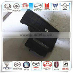 the right small tank guide plate 5514012 J08 FC for C30