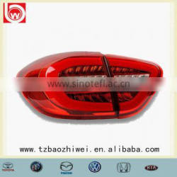 Vehicle Left tail-lamp light