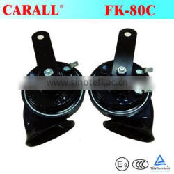 New arrival 12V Electric horn Snail horn with Powerful Voice FK-80C