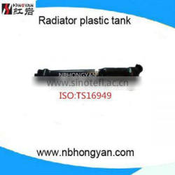 high quality plastic tank small for MA-031