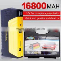 16800mAh Car Emergency Starting Portable Power Bank Charger Battery Booster Jump Starter