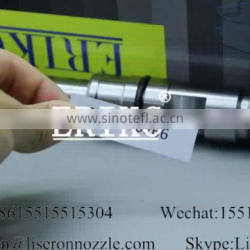 ERIKC 0445120266 fuel injector 612630090012 oil auto engien injector 0 445 120 266 for weichai