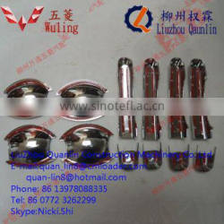 Car door Shake Handshandle and Electroplate Decorative component for Wuling Hong Guang Auto parts