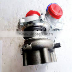 Apply For Engine Turbocharger Cartridges K04 100% New Excellent Quality