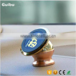 Car car phone holder suction cup-type magnetic magnetic magnetic car Alice