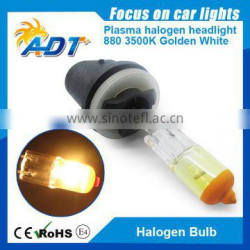 High quality 12v 55w 3500K 880 halogen driving lights