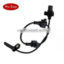 High Quality ABS Wheel Speed Sensor 7475-SXS-003