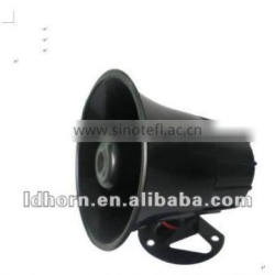 stable quality alarm horn