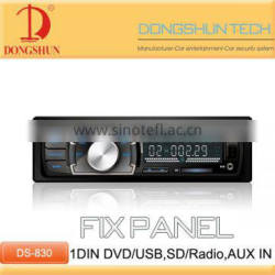 Hot sale single din car DVD player with aux in, fix/detachable panel optional