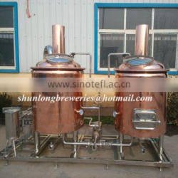 CE certificate beer brewery equipment with cip system