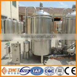 micro stainless steel wholesale beer making supplies system