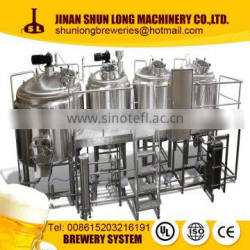 high quality 2000l beer brewing equipment