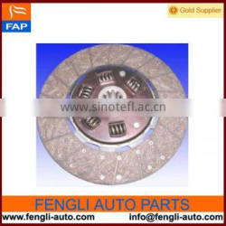HB8026 Clutch Disc For Leyland Tractor