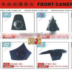 12voltage waterproof factory type car front view camera
