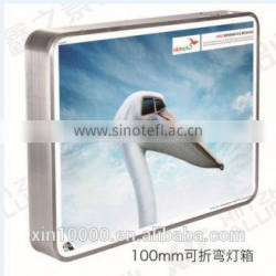 aluminum profile for bendable light box