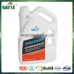 the antifreeze for car