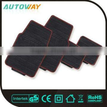 Washable Easy To Clean Healthy Latex Car Floor Mat