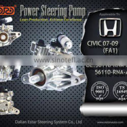 Steering Pump For HONDA CIVIC FA1 2007~2009 56110-RNA-A01 56110-RNA-A02