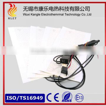 12V car heating mat heating element for two seats with high quality